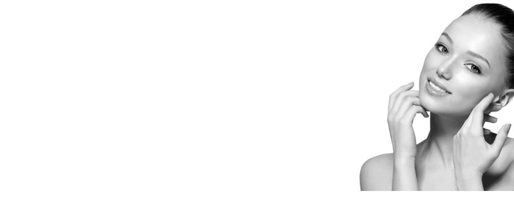Ультразвуковой SMAS-лифтинг Улица Николая Ильбекова Чебоксары эпиляция лазерная заказать аппарат